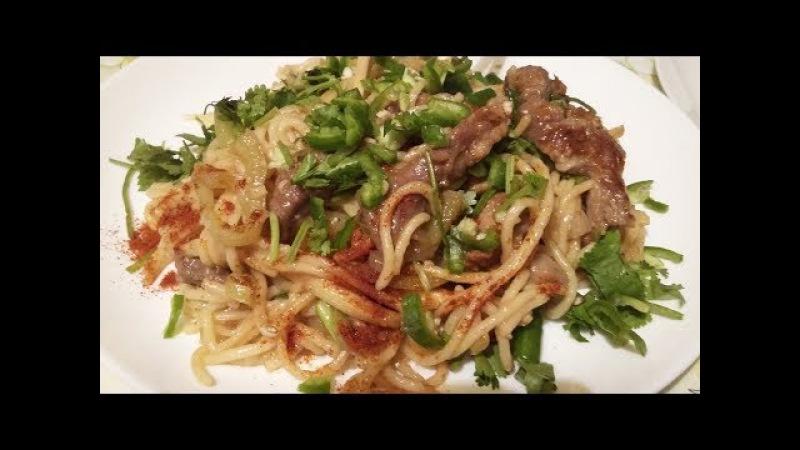 Шок Японский Вок по цыгански Терияки соус цыганка готовит gipsy kitchen