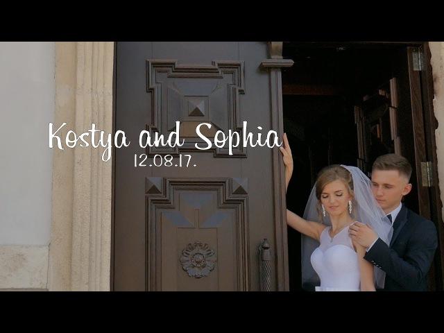 Wedding Day Костя та Софія Збараж Тернопіль 12 08 17 Studio Exclusive