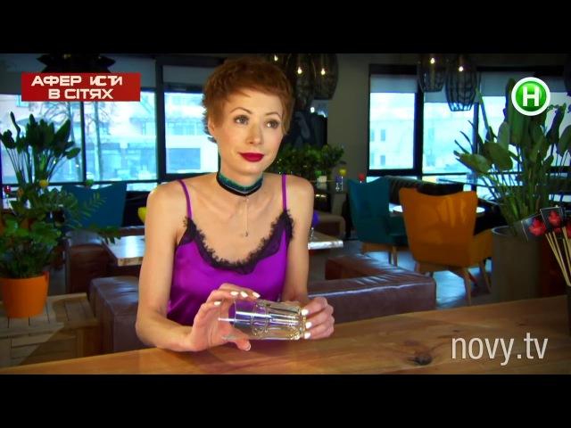 Елена Кристина двигает бровками for 10 minutes straight