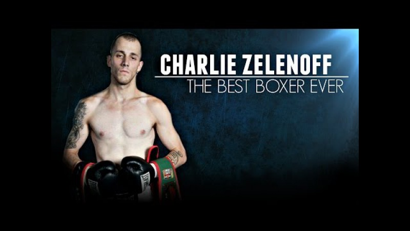 Charlie Zelenoff - The Best Boxer Ever (160-0)