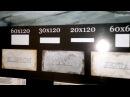 Плитка La Fabbrica коллекция Lascaux
