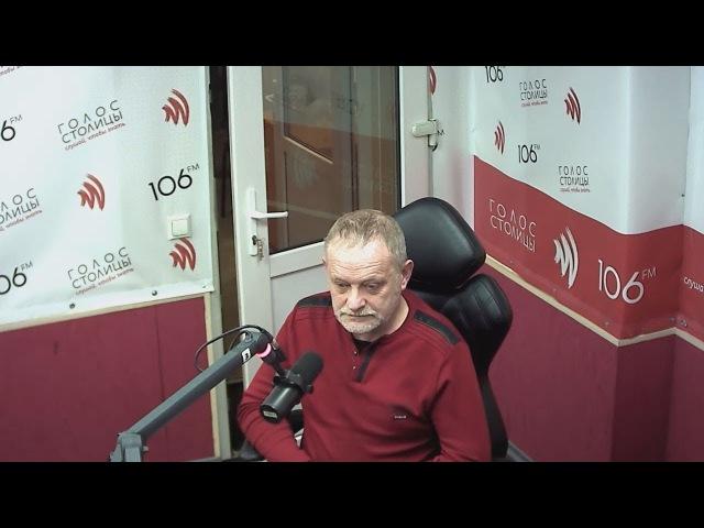 Итоги дня с Андреем Золотаревым снегопады в Украине реинтеграция Донбасса и от
