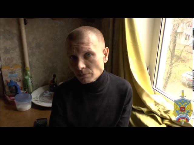 Девятнадцать свертков с героином нашли у жителя Подольска