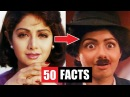 50 Facts You Didn't Know About Sridevi