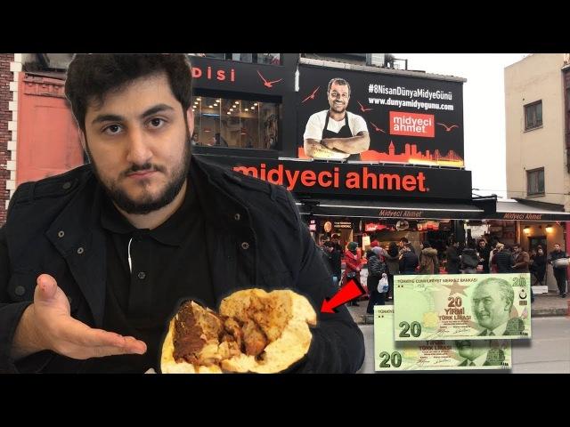Fiyatıyla Uzaya Çıkartan KOKOREÇ Ve MİDYE Yemek! Midyeci Ahmet