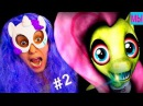 5 Ночей с Пони Five Nights at Pinkies FNAF Игра Мультик Милые Пони ФНАФ Страшные Пони Gameplay Skit