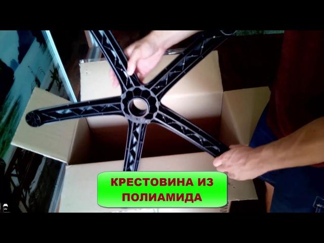 Распаковка Кресло AMF Fit/АМФ-8 Сетка Серая (286033) из Rozetka.com.ua