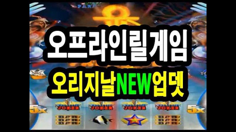 릴게임오션파라다이스 hzy30.com 상어까지 예시출현 당첨동영상 오션파라다이스