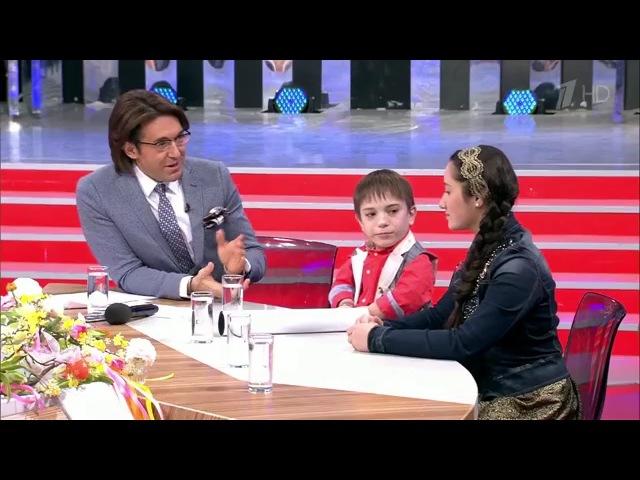 Голос Дети Сегодня вечером с Андреем Малаховым
