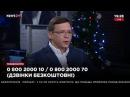 Петлюра Евгений Мураев
