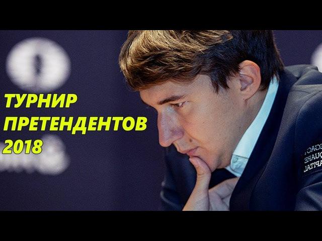 ОБЗОР 9 ТУРА. ШАШКИ НАГОЛО И ДИКИЕ КАЧЕЛИ