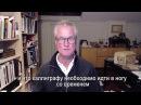 Что значит каллиграфия для человека XX-XXI века. Броди Нойеншвандер