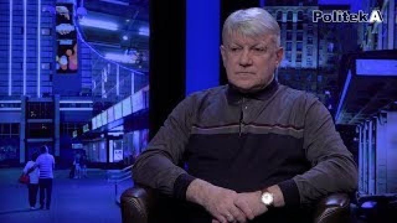 Василь Вовк - справа Рубана чи можливо довести, що він терорист Politeka Online