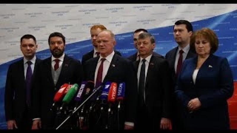Г.А. Зюганов: Россия подошла к краю рубежа но чтобы выбраться из этого тупика нужно отмобилизовать лучшие силы