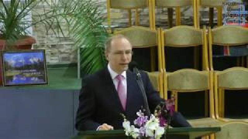 Андреас Патц тема Подвиг веры Иоанна Крестителя 11.02.2018 ц Вифания