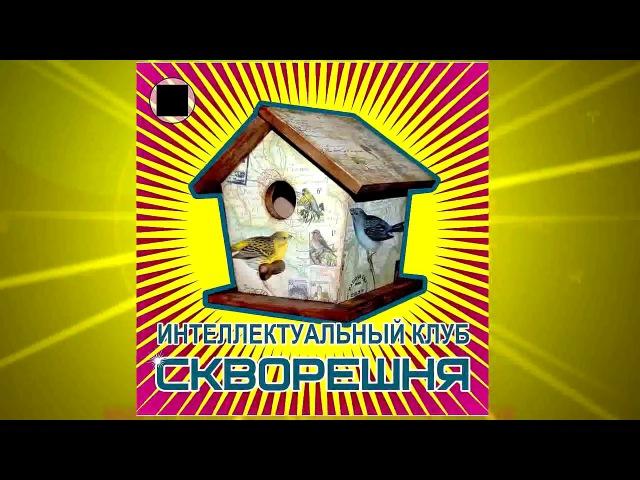 13 января 2018 — лекция искусствоведа Сергея Пухачева из цикла Русское искусство PRO ET CONTRA Аэр