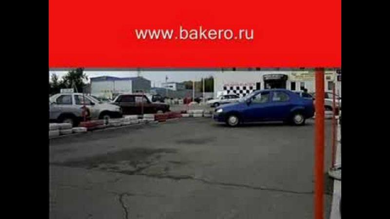 Автоинструктор Разворот в три приема Renault Logan Автодром Мытищи смотреть онлайн без регистрации
