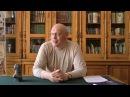 Александр Григоренко о любимых литературных героях