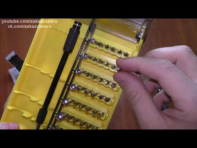 Отвёртка с набором бит 45 в 1 Jakemy Jackly JK 6089 из Сafago КОНКУРС