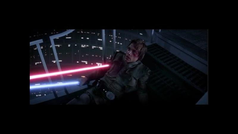Luke Skywalker VS Darth Vader - Part 2 Star Wars Episode V: The Empire Strikes Back 1080p HD