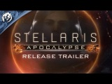 Stellaris Apocalypse - Launch Trailer