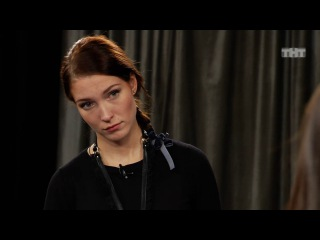 Битва экстрасенсов: Соня Егорова - Тайна вещей и их хозяек из сериала Битва экстр...