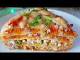 Пицца-торт-салат 3 в 1 цыганка готовит. Gipsy cuisine.