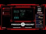 FREEDOM PODCAST Live [Суббота, качаем Техно, Прог и Тек]