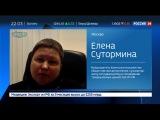 Новости на «Россия 24»  •  Без смущения: в Москву возвращается скандальная фотовыставка
