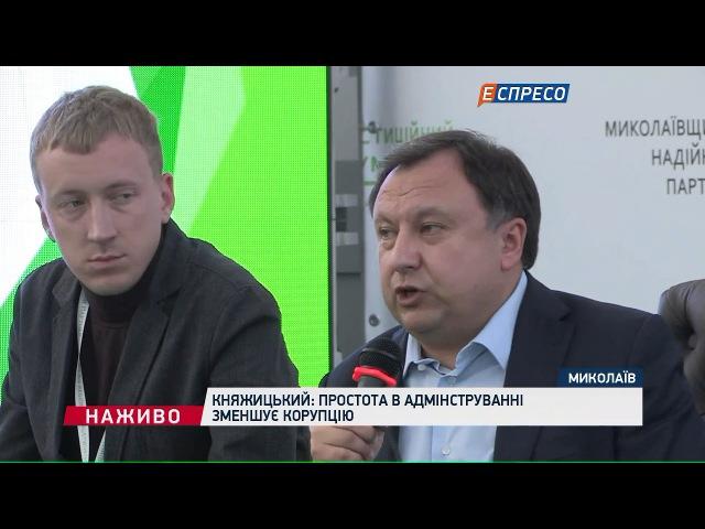 Корупцію в Україні подолають спрощене адміністрування та зміна цінностей нардеп