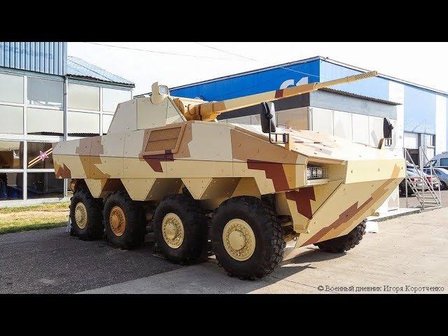 Танковый полигон. Обзор концепта колёсной БМП Атом