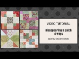Video tutorial Disappearing 9-patch blocks 4 ways