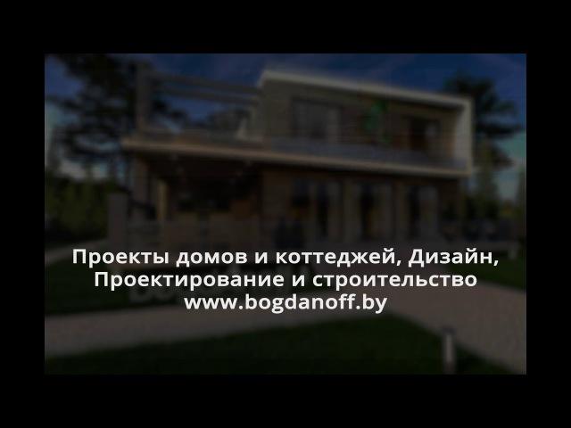 Bogdanoff architecture design