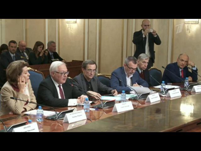 Комиссия Совета Федерации позащите государственного суверенитета представила результаты своей работы