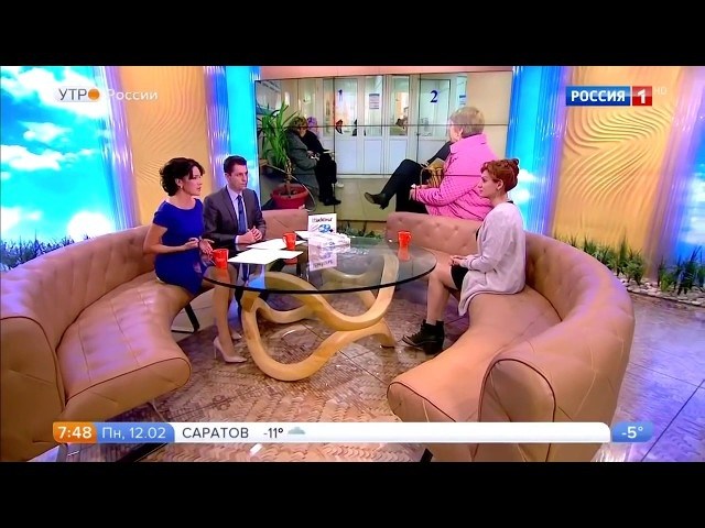Утро России: Страхование жизни как оптимальный способ накоплений на пенсию (эфир от 12.02.2018)
