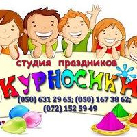 kurnosiki_lugansk