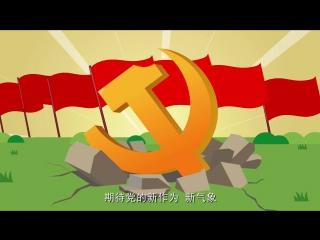 孙八一《辉煌中国》厉害了我的嘻哈歌手!燃爆! 用嘻哈说唱歌颂中国辉煌时代