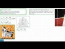 Физика 9 класс Гидростатика Закон Архимеда Татьяна Николаевна Profi