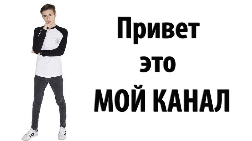 Серёжа Халус   Москва