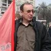 Sergey Biets