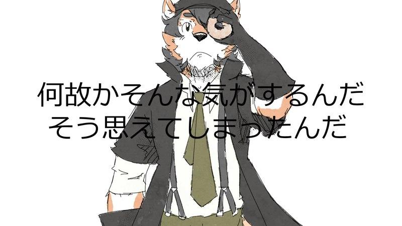 【UTAUCover】DONUT HOLE【Kanso Gizmo】