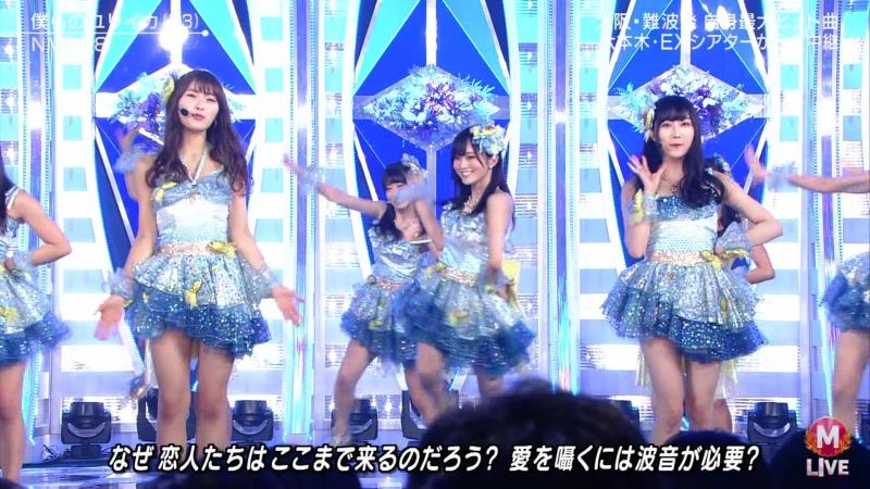NMB48 - Bokura no Eureka (170918 Music Station Ultra FES 2017)