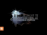 Final Fantasy XV Windows Edition – Уже в продаже!