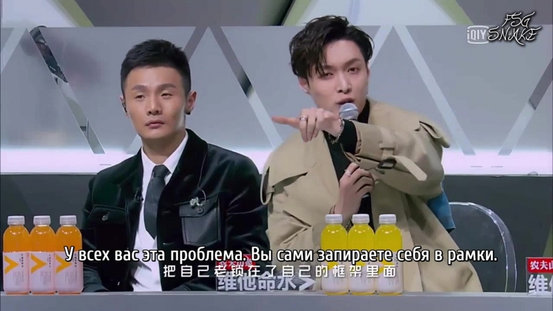 Idol Producer Продюсер Чжан vs Трейни Лэй [рус.саб]