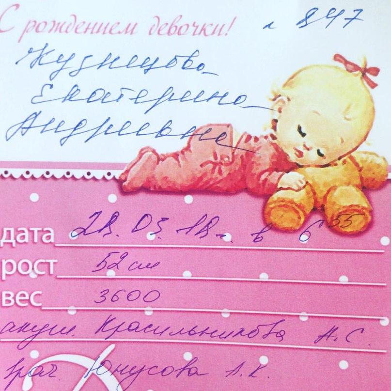 Екатерина Пивинь | Челябинск