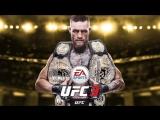 СТРИМ по UFC 3 - Начало карьеры Романа А.!