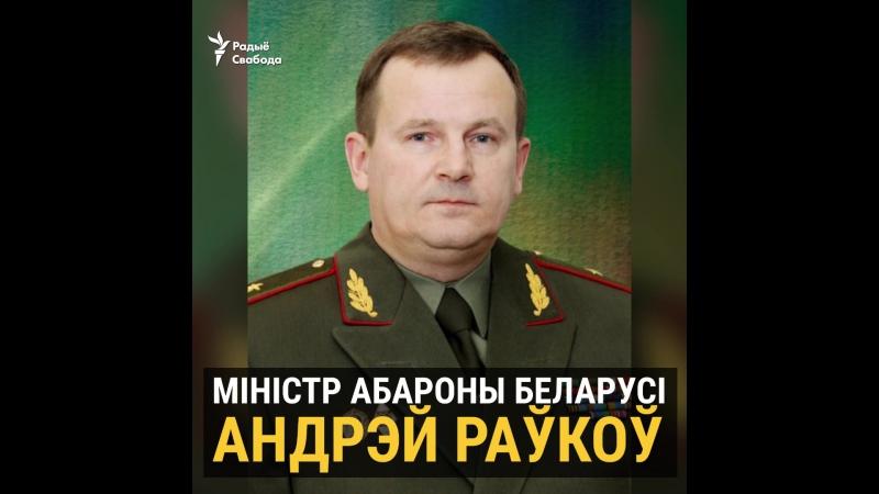 Чыноўнікі ў Эўропе і ў Беларусі