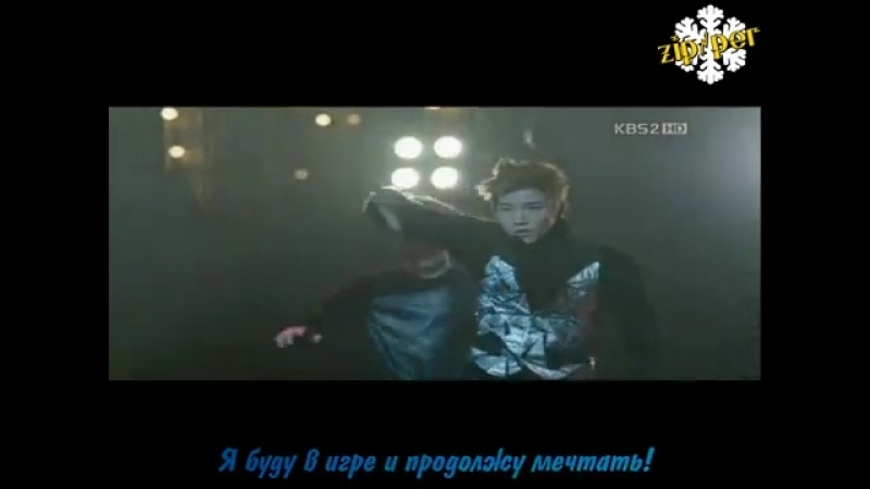 Idn Toxic - Dreaming (OST Dream High 2)