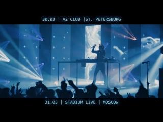 Alan Walker Russia Tour
