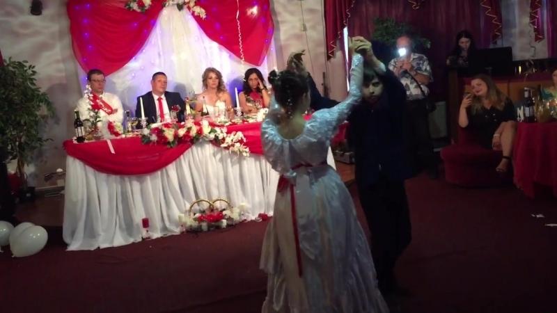 Подарок для Невесты и Жениха!